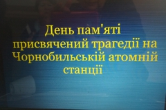 IMG_20190426_133305