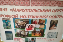 IMG_20190320_110646