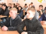 Учнівська профспілкова конференція